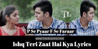 ishq-teri-zaat-hai-kya-lyrics