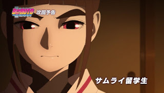 Boruto: Naruto Next Generations Episódio 137