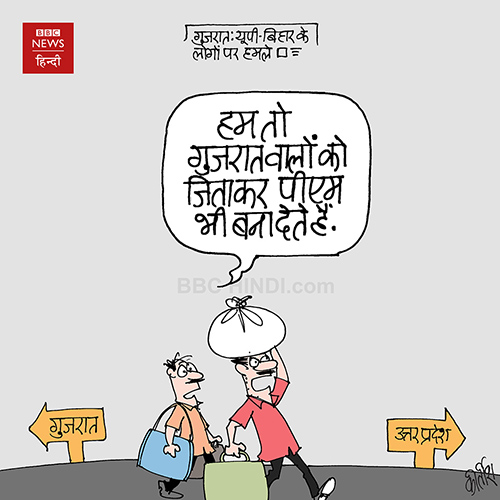 cartoonist kirtish bhatt, indian political cartoonist, cartoons on politics, farmer, UP Cartoons, raj thakray cartoon, gujarat cartoon