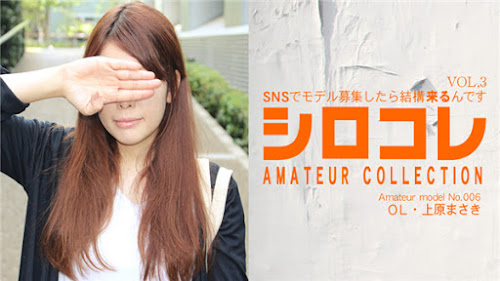 Asiatengoku_0717