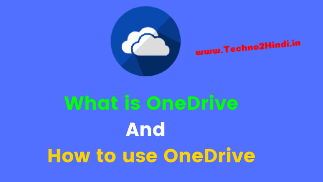 how to use onedrive in hindi