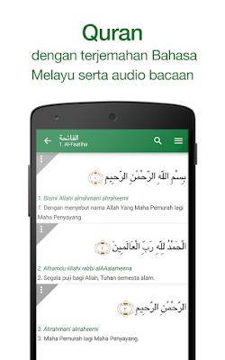 Aplikasi Ramadan 2016-4