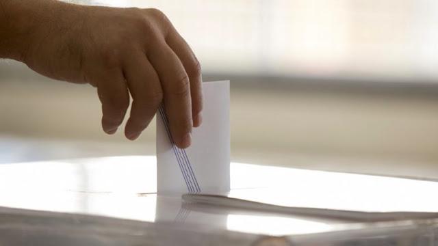 Πρέβεζα: Μια Βδομάδα πριν τις Εκλογές...