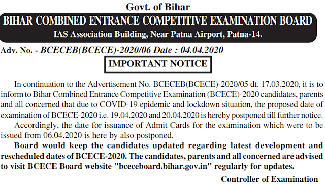 Bihar Amin Admit Card 2020 download