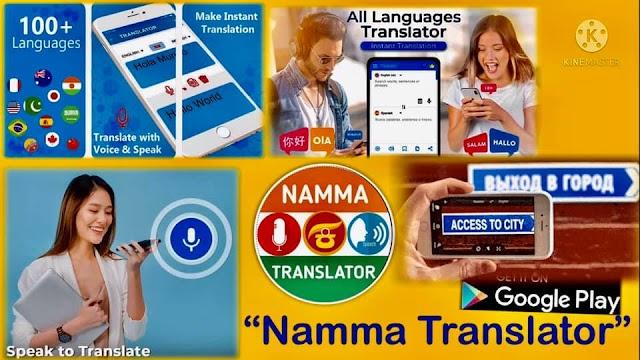 Hindi to kannada : hindi to kannada translation | Application translate hindi to kannada