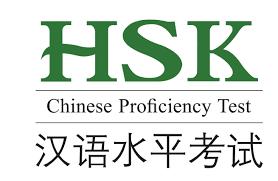 Chúng tôi chia sẻ và cập nhật 20.000 câu thi HSK thành nhiều kỳ, từ dễ đến khó.