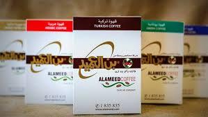 أسعار بن العميد الكويتى والأردني الأصلي مصر 2021