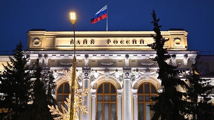 Центральный банк Российской Федерациии