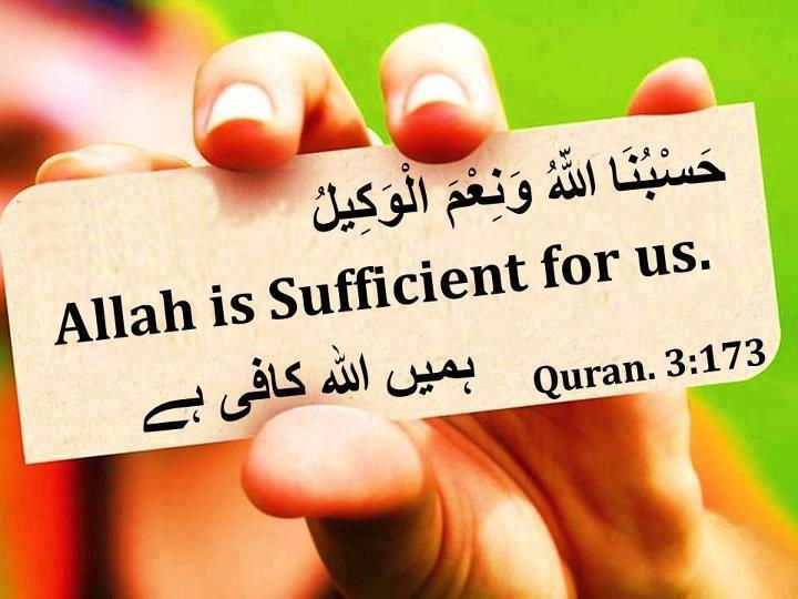 Allah is Sufficient For Me   Ahle Sunnatul Jamaat