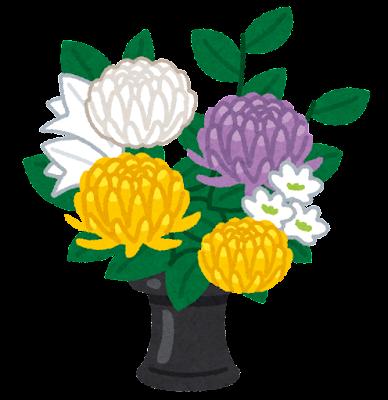 仏花のイラスト