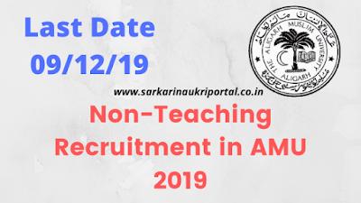 Non-Teaching Recruitment in AMU 2019