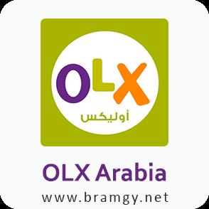 تحميل برنامج أوليكس ارابيا مجاناً