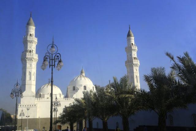 Mesquita Al-Quba
