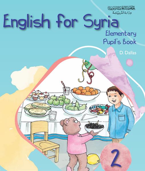 كتب اللغة الانكليزية المعدلة للصف الثاني الأساسي للعام 2020 #سوريا
