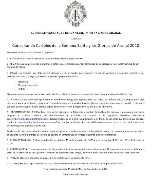 Concurso de Carteles de Semana Santa y Glorias de Arahal 2020