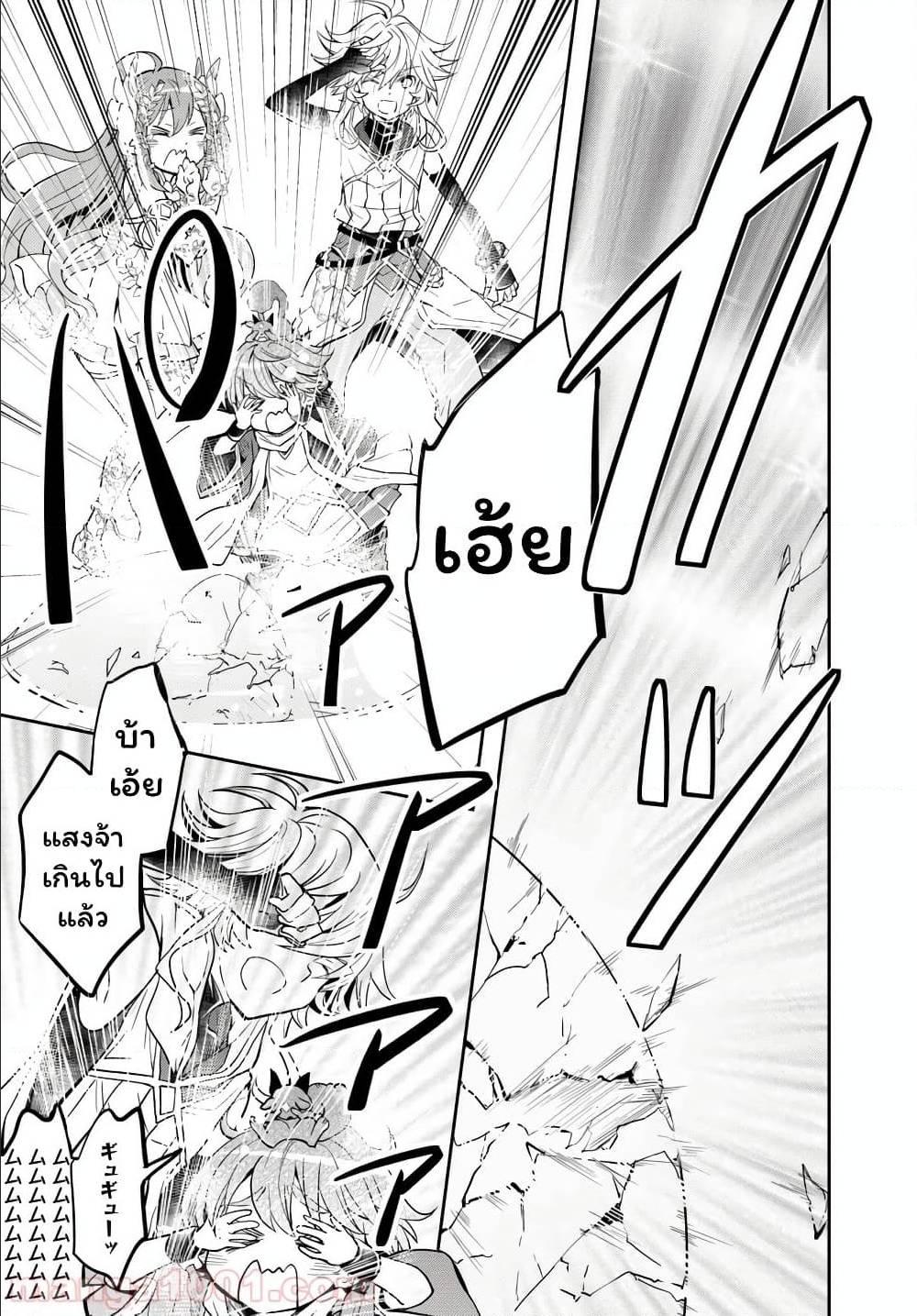 อ่านการ์ตูน Deokure Teima no Sonohigurashi ตอนที่ 14 หน้าที่ 27