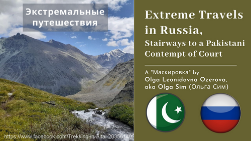 Russian Extreme Travels, Trekking in Altai