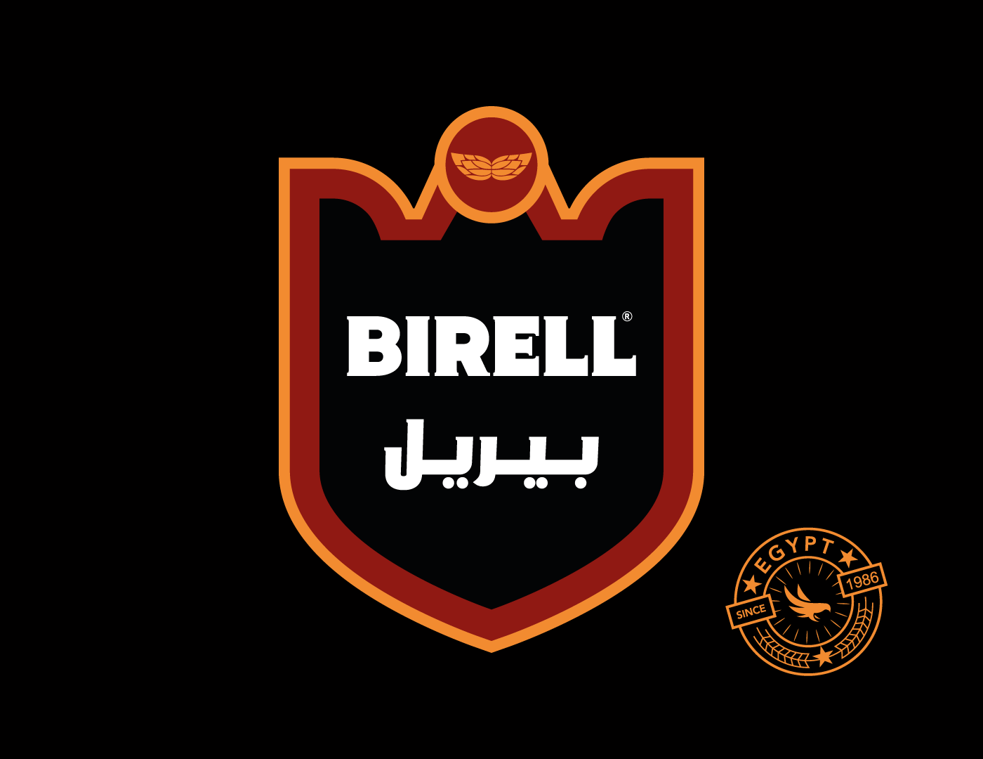 BIRELL Egypt