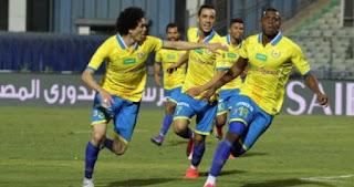 مباراة الاسماعيلي وطلائع الجيش بث مباشر اليوم الثلاثاء 18-9-2018 El Gaish vs El Ismaily Live