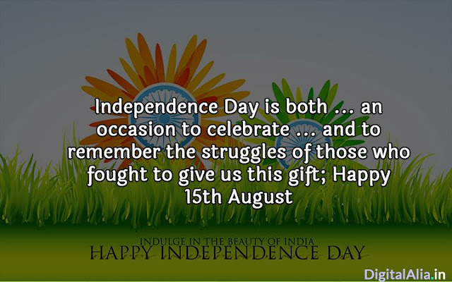 independence day sms in english