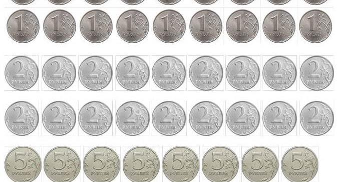 Монетки для детей fisher price прыгунки тропический