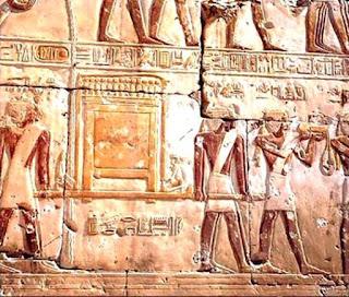 El Arca de la Alianza en Egipto