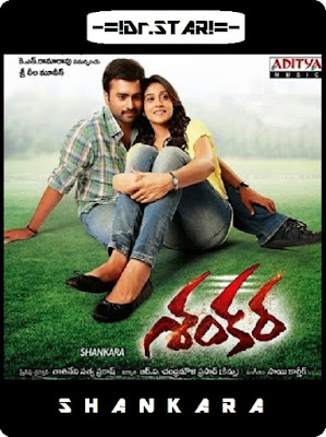 Shankara 2016 hindi dubbed movie watch online HDrip 720p