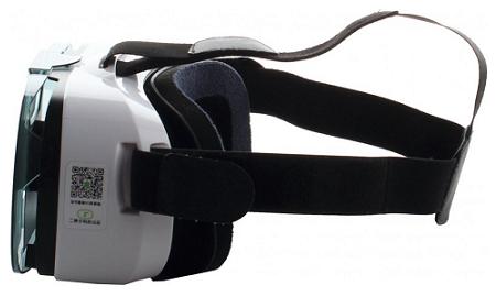 Fiit VR Headset