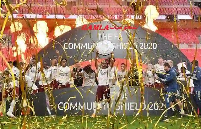 بطل كأس الدرع الخيرية 2020 , احتفال الأرسنال بالتتويج
