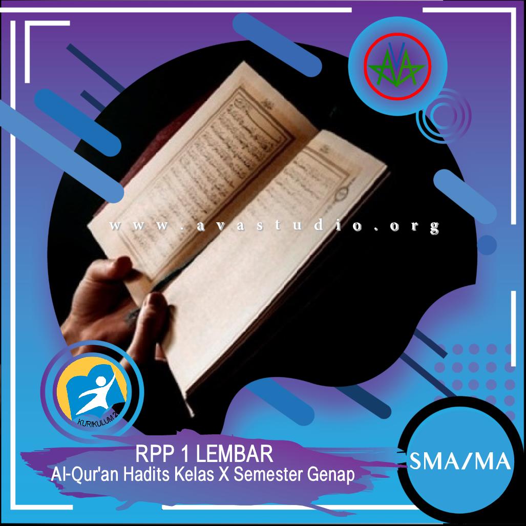 RPP 1 Lembar Revisi 2020 Al-Qur'an Hadits Kelas X SMA/MA Semester Genap - Kurikulum 2013