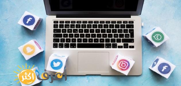 كيف تحقق دخل من خلال الحساب الخاص بك على مواقع التواصل الاجتماعي