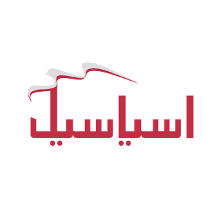 آسياسيل.com [دومين عربي]