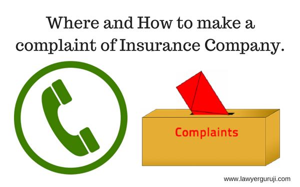 बीमा कंपनी की शिकायत कहां और कैसे करे ? Where and How to make a complaint of Insurance Company.