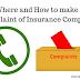 बीमा कंपनी की शिकायत कहां और कैसे करे ? Where and How to make a complaint of Insurance Company