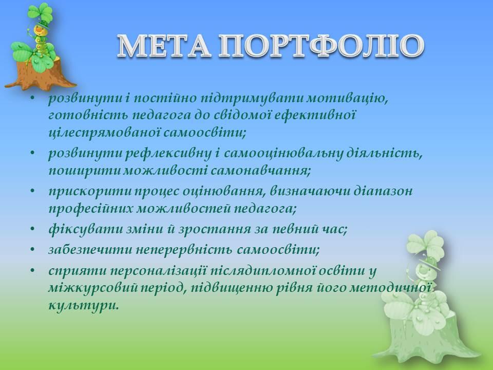 zrazok-portfolo-vihovatelya-samie-bolshie-zhenskie-polovie-gubi