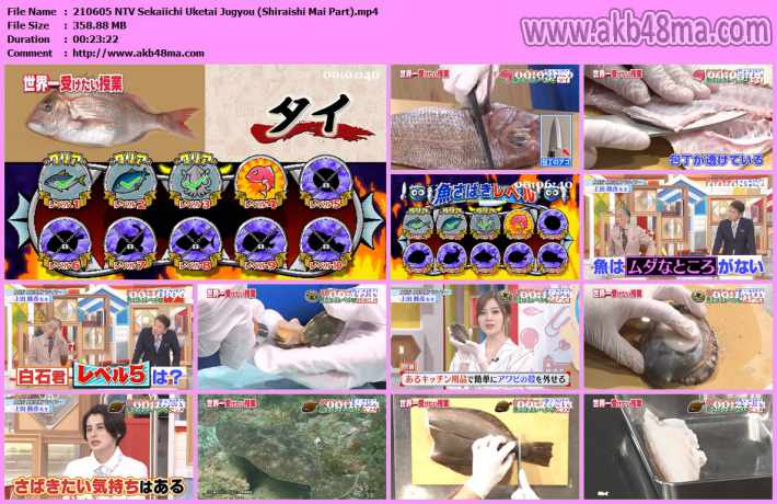 210605 NTV Sekaiichi Uketai Jugyou