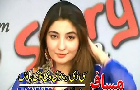 New Pashto Songs 2016 Gul Panra and Shahsawar Mosam Da Yarane De Latest Music Video