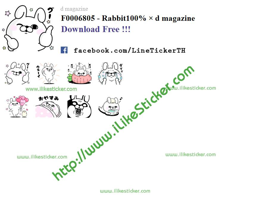 Rabbit100% × d magazine