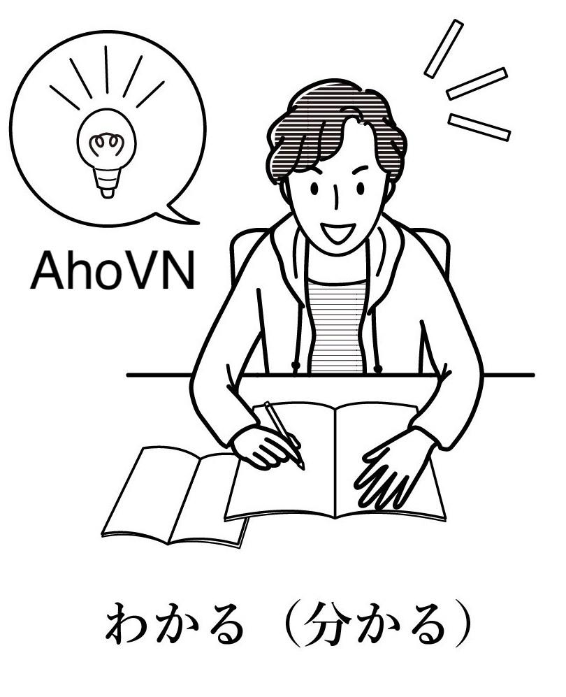 面白い日本語| Dễ hiểu Dễ nhớ (2021) [TIẾNG NHẬT SINH ĐỘNG 8/?]