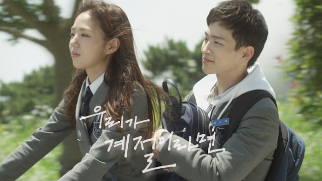 Review KBS Drama Special : If We Were a Season