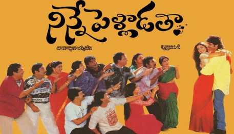 kannullo-nee-roopame-song-lyrics