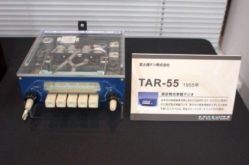 Fujitsu Ten tube type car radio TAR - 55 (1955)