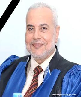 الأستاذ الدكتور حسام الدين عزب كلية التربية جامعة عين شمس