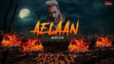 Aelaan Lyrics - Muhfaad