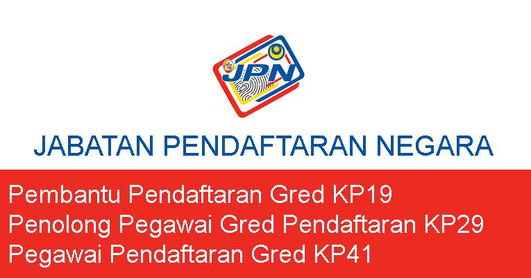 Permohonan Terbuka Jabatan Pendaftaran Negara (JPN)