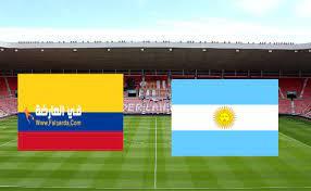 مشاهدة مباراة كولمبيا والأرجنتين بث مباشر بتاريخ 09-06-2021 تصفيات كأس العالم: أمريكا الجنوبية