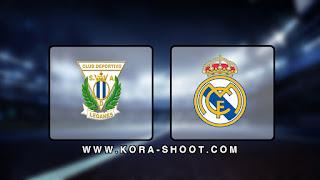 مشاهدة مباراة ريال مدريد وريال بيتيس بث مباشر 02-11-2019 الدوري الاسباني