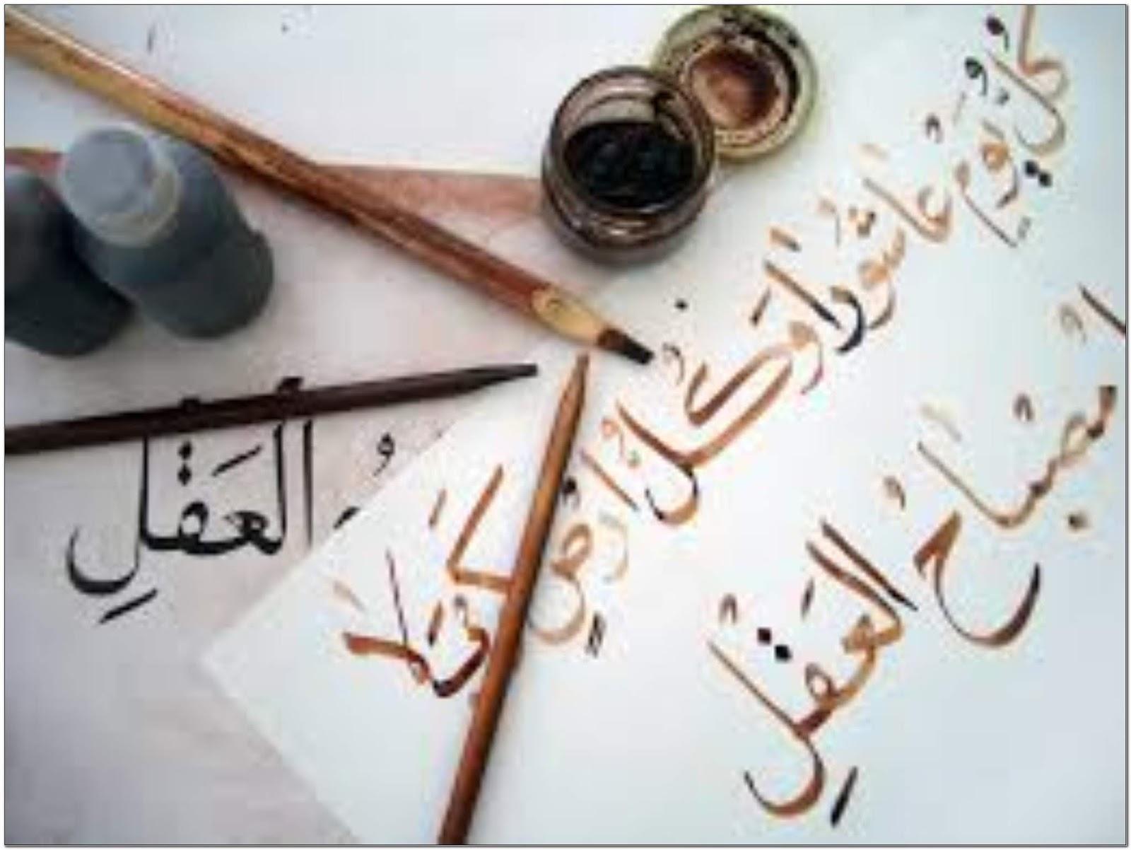 Arabic Calligraphy ClassesLondon