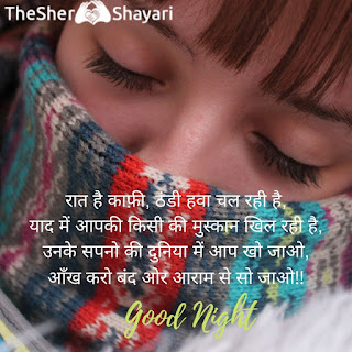 cute good light images with hindi shayari