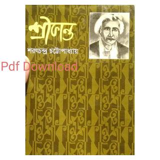 srikanta by sarat chandra pdf